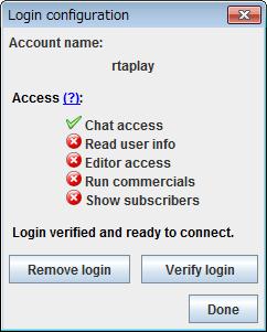 Chattyログイン情報設定完了